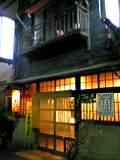 みますや(神田司町)05-02-02