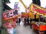 湯島天神白梅祭05-02-20