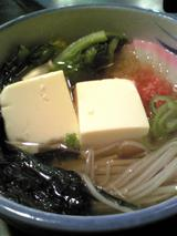 琴ひら:�湯豆腐小鉢に取って081124.jpg