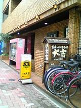 洋食大吉:地下階段入口06-03-12