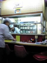 中華料理太陽:店�カウンター席と厨房090222.jpg