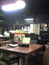 東京庵:店�中央テーブル席と帳場100223