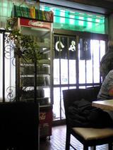 三島屋:店�入口方向081214.jpg