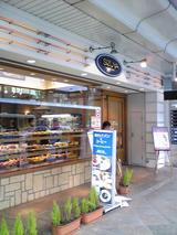 志津屋四条店:店�外観091231