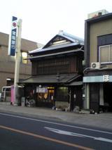 東京庵:店�遠景100223