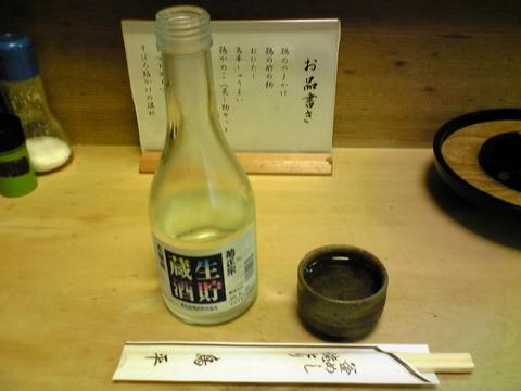 鳥平:�菊正宗生貯蔵酒全景091122