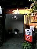 いし塀04-11-20_14-59