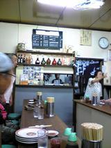 亀戸餃子本店:店�店奥の様子070923.jpg
