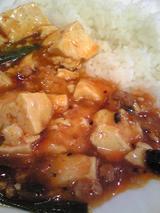 中華料理天福飯店:�ランチ麻婆丼500円拡大100214