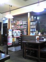 お食事処はるみ:店�入口横の漫画本の棚091130