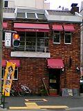 千駄木倶楽部店舗05-09-11