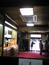 笹乃雪:店?奥から見た帳場前と玄関090221.jpg
