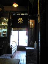 天野家:店�喫茶部から売店への出入口091213