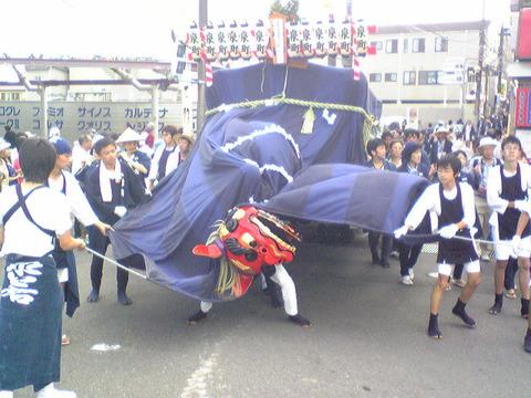 Image020~00