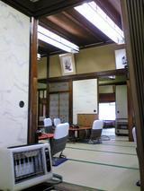 米久本店:店�大座敷の様子�090426.jpg
