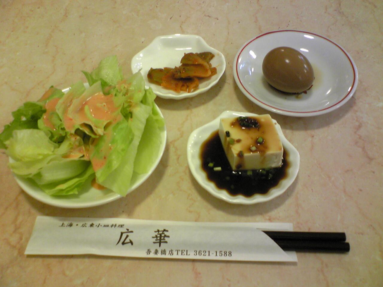 浅草のおすすめ郷土料理 [食ベログ] - tabelog.com