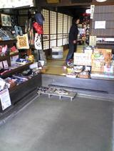 まち蔵藍:店�奥に上がる通路100221