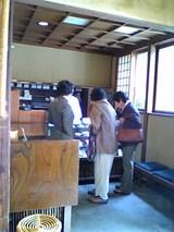 桃林堂:店�売場レジ付近06-06-03_14-40.jpg
