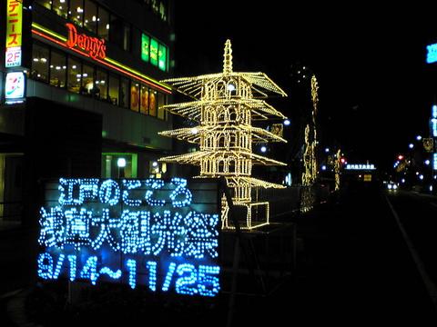 浅草雷門中通りのクリスマス電飾巨大全景�081116.jpg