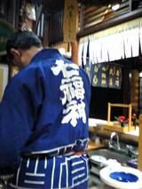 七福神岩手屋:店内�カウンター内のご主人06-03-08