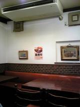 レストランカタヤマ:店�奥のテーブル席090429.jpg