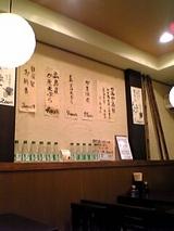 かみや湯島店:店内�06-04-05_19-51.jpg