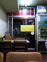 大興:店内�入口付近06-04-04_19-55.jpg