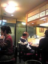 浅草江森:店�入口とカウンター席端081221