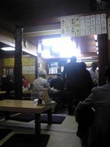 大衆酒蔵幸楽:店�奥小上がり席からの様子�081129.jpg