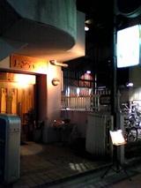 トンカーオ:外観06-03-30_18-53.jpg