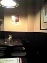 Rossobianco:店�店奥のテーブル席�090205.jpg