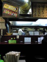 亀有加賀廣:店�カウンター席入口側090319.jpg