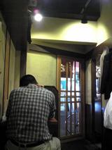 花笠:店�入口付近090412.jpg