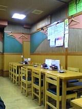 加賀屋上野広小路店:店内�06-01-07