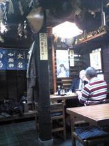 七福神岩手屋:店�テーブル席090116.jpg