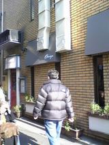 レストラン大宮:店�観音通り側の入口081221.jpg