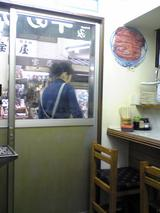 牛めしふくちゃん:店�入口付近090211.jpg