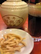 中国料理一番:�紹興酒683円100218