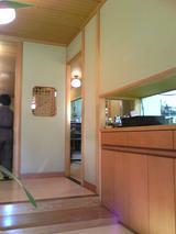 どぜう飯田屋:店�玄関口にある厨房出入口081220.jpg