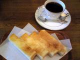 喫茶去快生軒:�コーヒー400トースト200全景070903.jpg