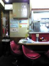 中華料理太陽:店�カウンター席090222.jpg