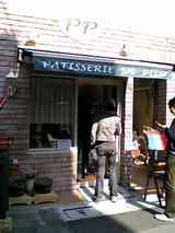 パティスリー・ド・ピエ:入口�06-03-11