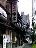 桜鍋中江04-05-02_12-12~00.jpg