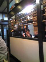 料理茶屋八重寿:店�テーブル席入口側090425.jpg
