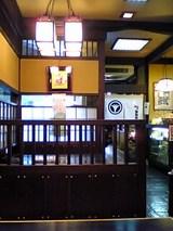 近江家:店�入口方向06-06-09_11-55.jpg