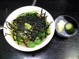 割烹嶋村:�海苔茶漬け600円全景080428.jpg