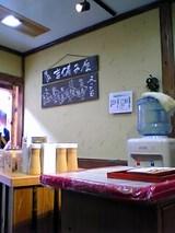 吉備子屋浅草店:店内�壁の品書き06-01-22