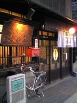 東京庵:店�入口100223