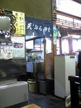 田甫大三:店�店奥から見た厨房出入口付近081130.jpg