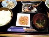 あさり食堂:�本日の魚定食750円と納豆全景070917.jpg